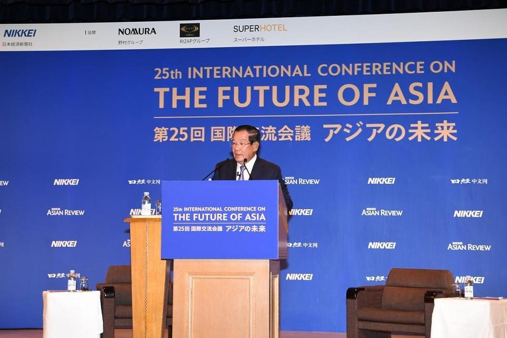 Lors de la 25e Conférence internationale sur l'avenir de l'Asie