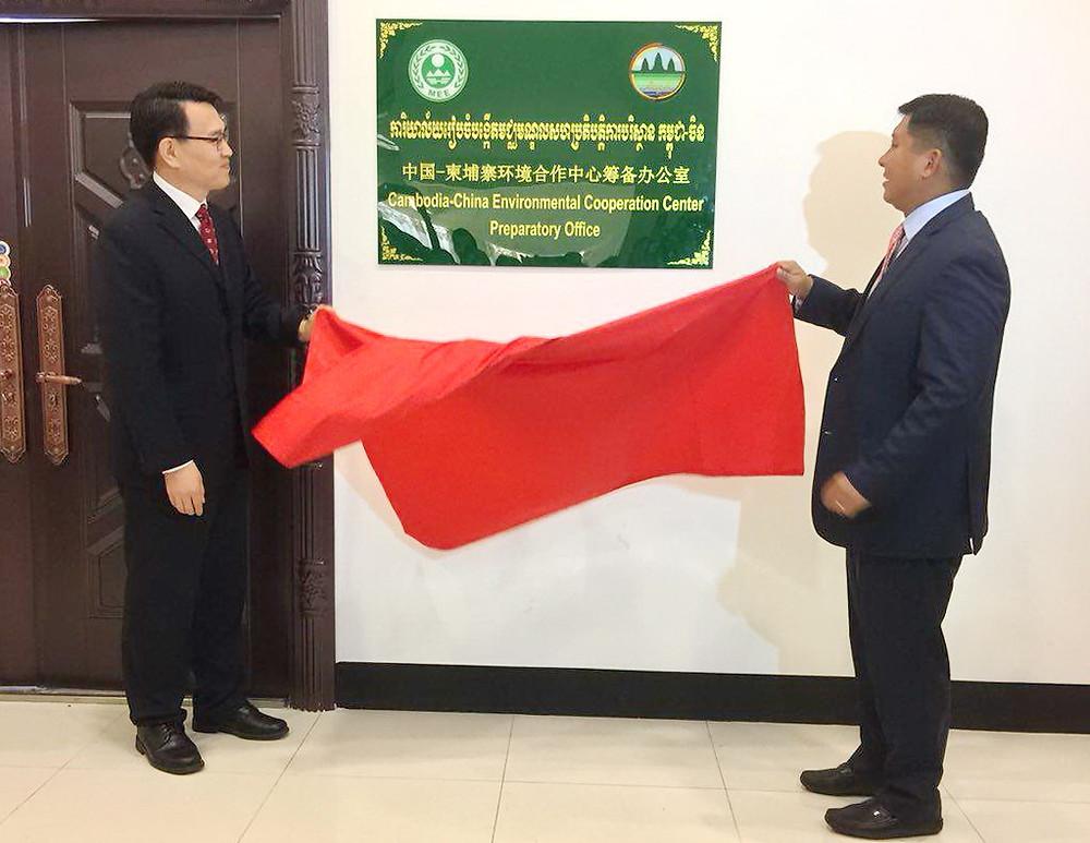 Zhao Yingmin, vice-ministre du ministère de l'Ecologie et de la Protection de l'environnement de la République populaire de Chine et M.Say Sam Al, ministre cambodgien de l'Environnement