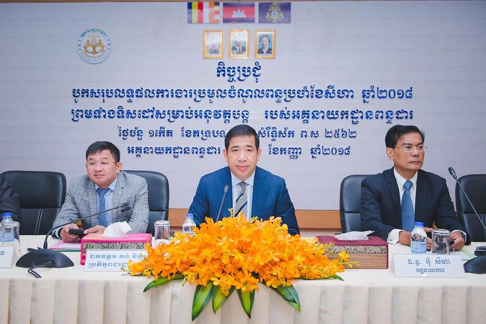 Le secrétaire général du Département général des impôts , Kong Vibol