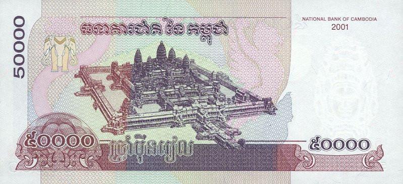 Banque Nationale du Cambodge - Billet de 50 000 riels cambodgiens