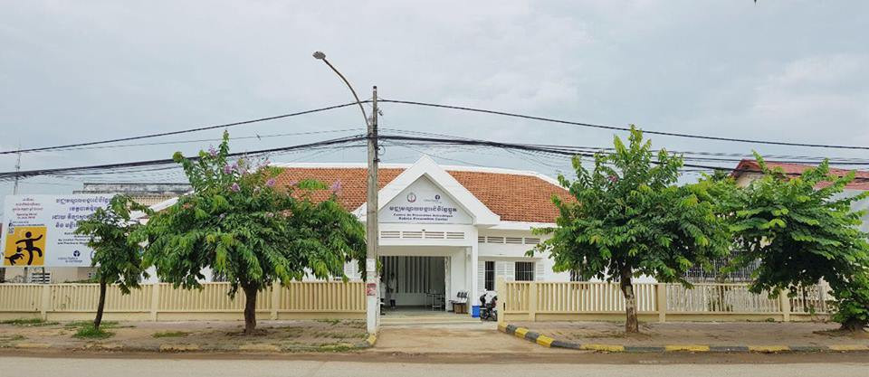 Nouveau centre de prévention contre la rage à Battambang