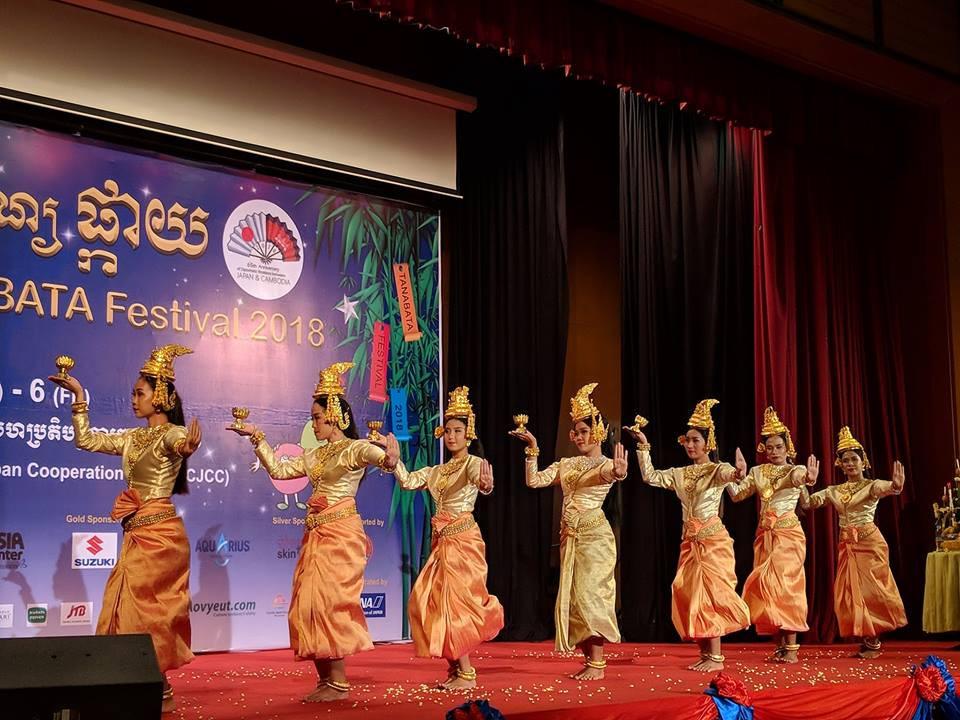 Festival japonais Tanabata et instruments cambodgiens traditionnels