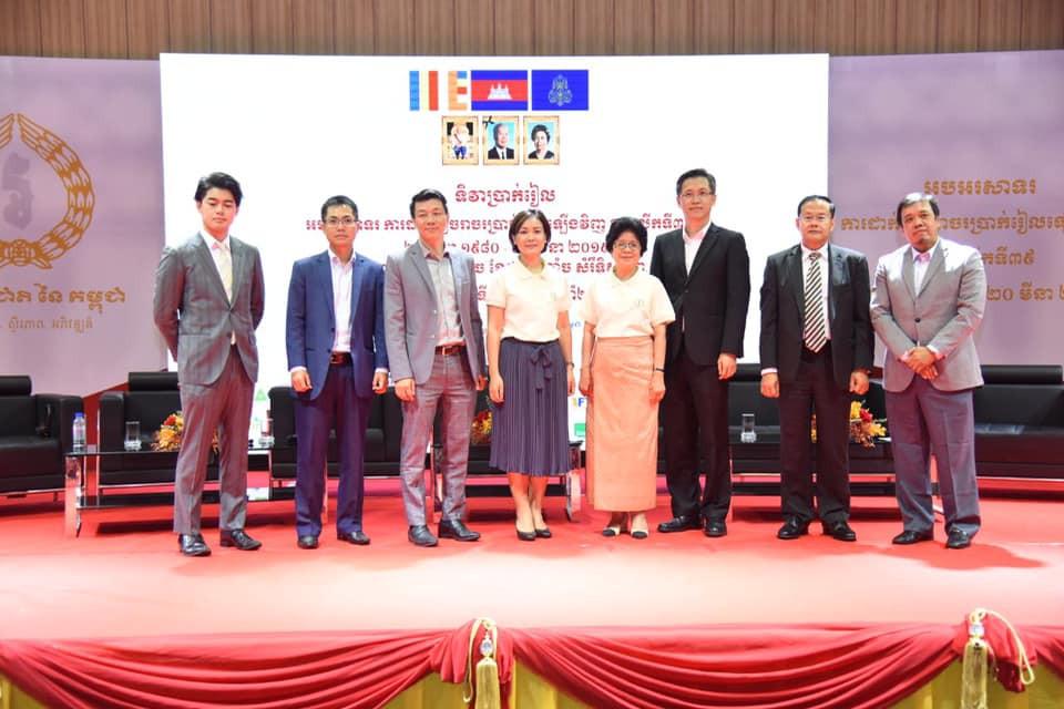 39e anniversaire de la Journée du Riel Khmer