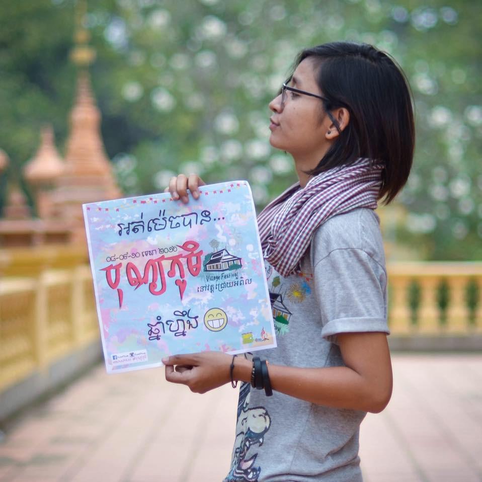 c'est un événement que les Cambodgiens peuvent ressentir comme purement cambodgien...'', déclare Mme Lomorpich, une des fondatrices de Bonn Phum. Photographie fournie