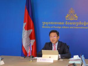 Le Cambodge organisera le sommet Asie-Europe par vidéoconférence en raison de la pandémie