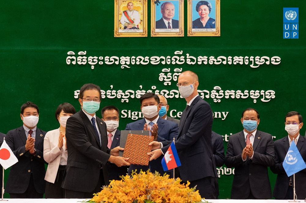 L'Ambassade du Japon au Cambodge et le Programme des Nations Unies pour le Développement (PNUD) ont signé le 26 novembre 2020 un projet d'accord