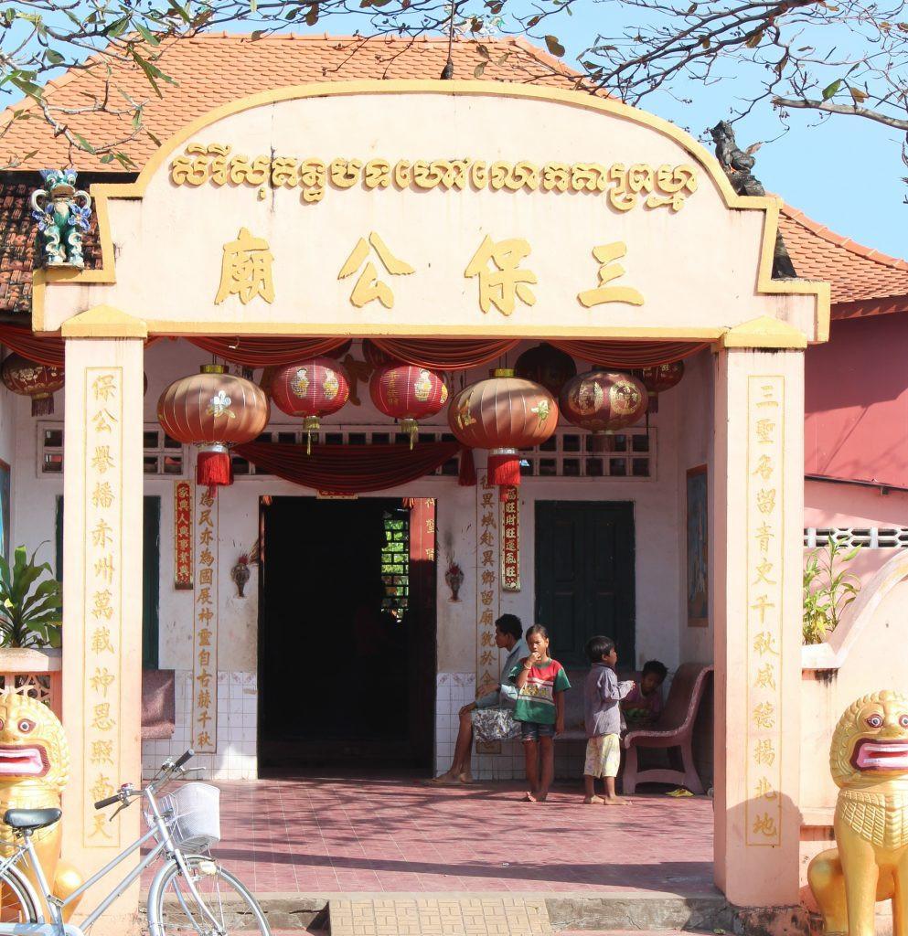 Entrée du temple consacré à Ta Prom à Nokor Bachey