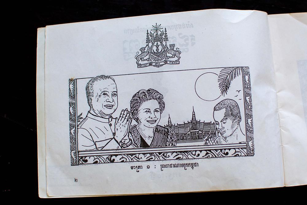 Illustration tirée d'un ouvrage de 1994 présentant la nouvelle Constitution du royaume