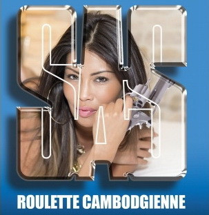 SAS 35 Roulette cambodgienne