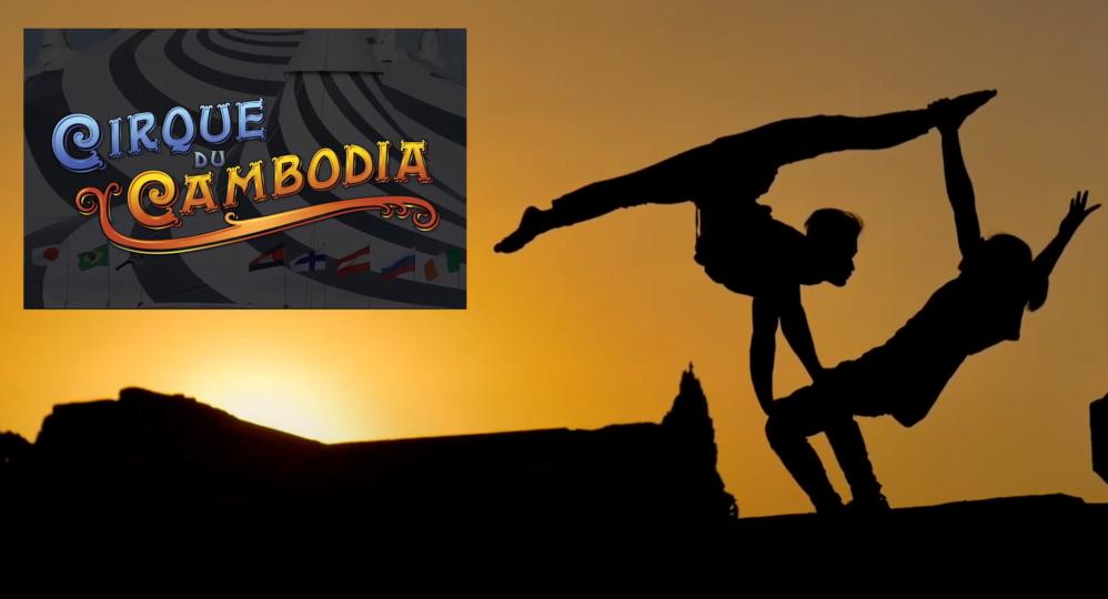 Une scène de la bande-annonce du Cirque du Cambodge