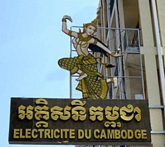EDC - Avis : Les coupures de courant dureront jusqu'à fin mai