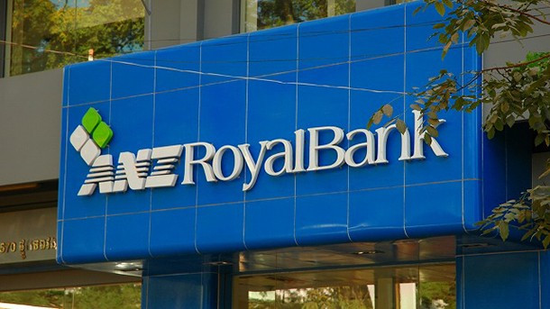 La plus grande banque du Japon, JTrust, a conclu un accord pour racheter une participation de 55% d'ANZ Royal Bank
