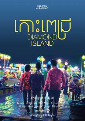 Diamond Island en novembre