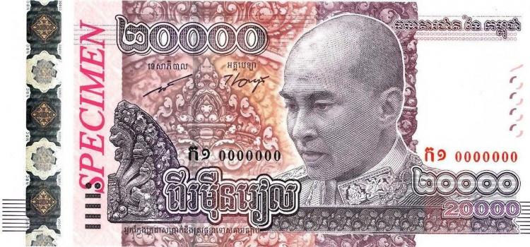 Nouveau billet de 20.000 riels