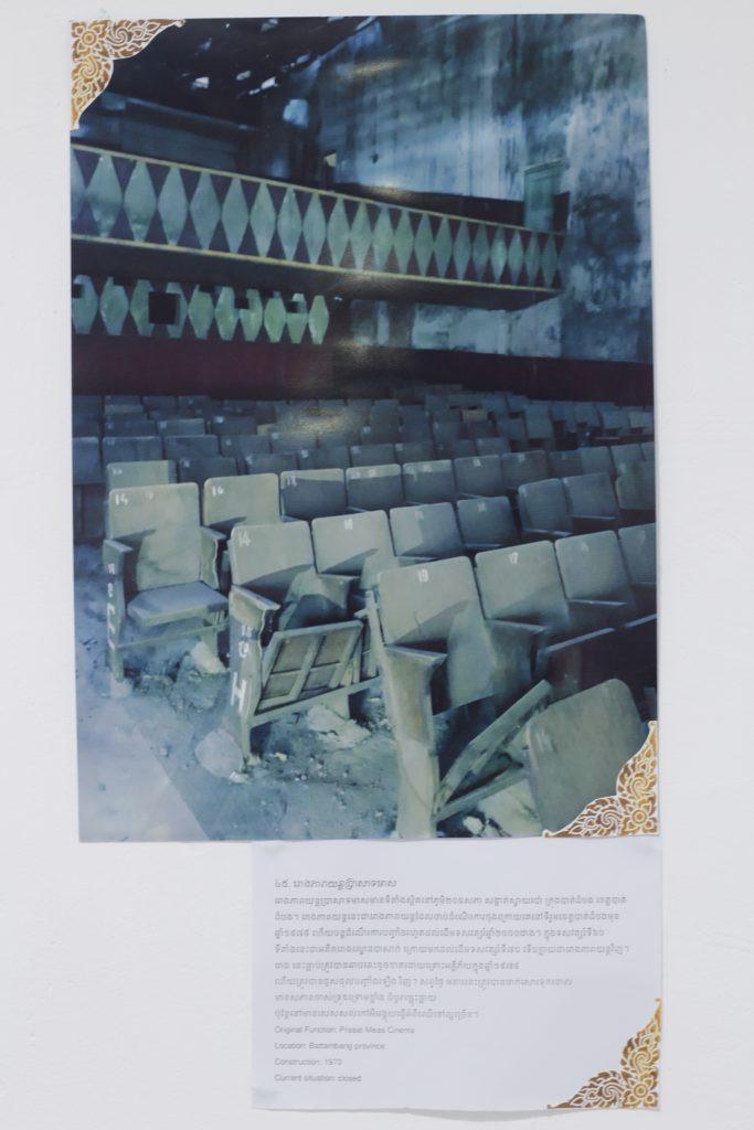 Un cinéma à Battambang datant des années 1960, photo de Srin Sokmean