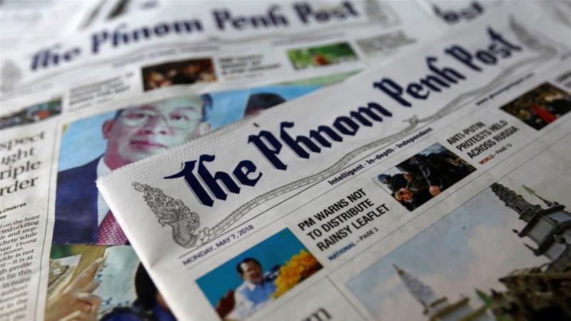"""''...Je tiens à souligner que si je n'avais pas acheté le Phnom Penh Post, le journal devrait fermer en raison de sa situation financière..."""", a déclaré Ganapathy."""