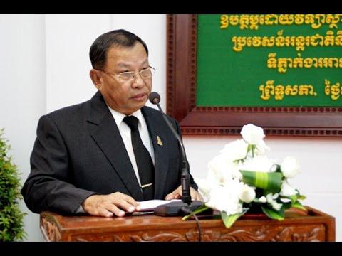 A l'occasion, le décret royal a décidé de mettre fin à la validité des conseillers et assistants du feu Samdech Akka Moha Thamma Pothisal Chea Sim, ancien président du Sénat. Par C. Nika / AKP Phnom Penh, 25 juin 2015 –