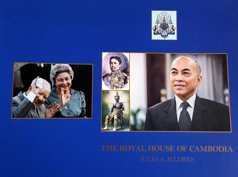 La Maison Royale du Cambodge par Julio A.Jeldres