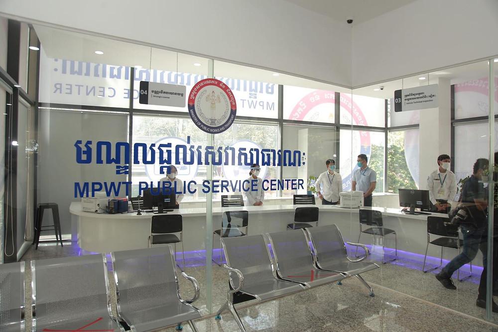 nouveau centre de services administratifs à Heritage Walk
