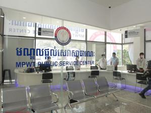 Siem Reap & Initiative : Inauguration d'un nouveau centre de services administratifs à Heritage Walk