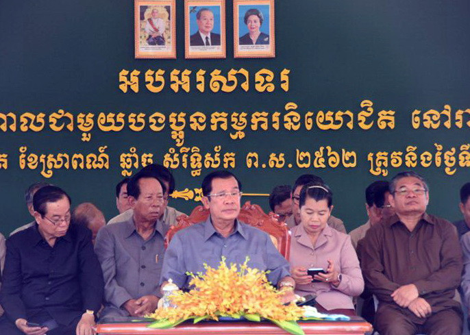 Le Cambodia Democracy Act de 2018, adopté par le Parlement américain le mois dernier, a identifié 17 personnalités cambodgiennes comme cibles potentielles, dont Hun Sen et deux de ses enfants