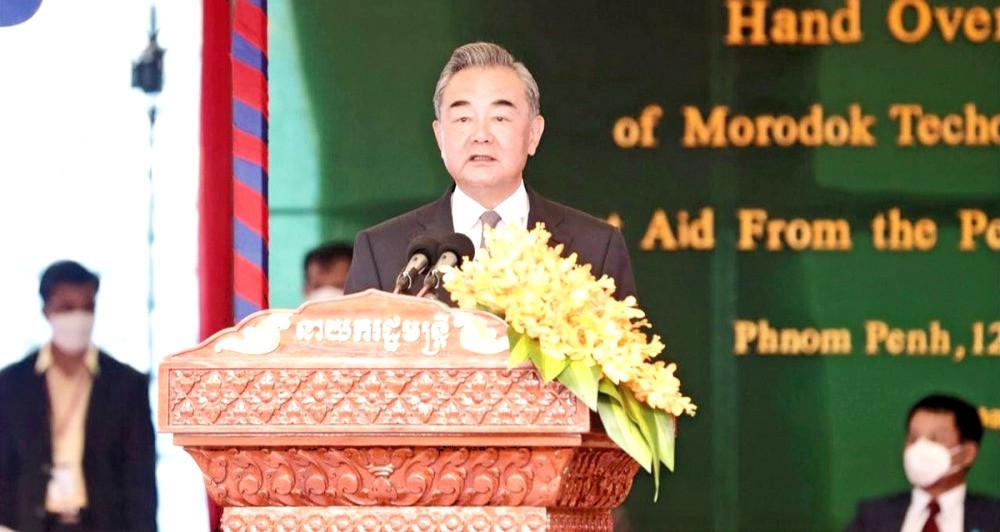 S.E. Wang Yi, conseiller d'État et ministre des Affaires étrangères chinois actuellement en visite