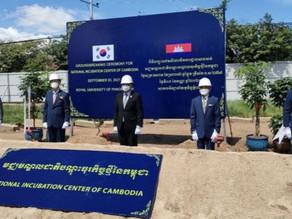 Cambodge & Coopération : La KOICA accorde 7,9 millions de dollars à l'écosystème entrepreneurial