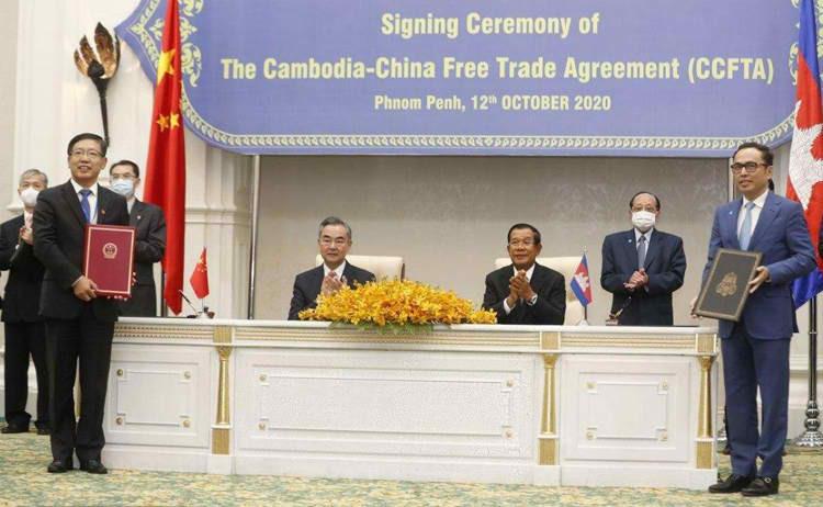 Le royaume signe un accord de libre-échange avec la Chine