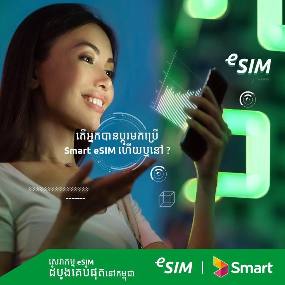 Téléphonie - Smart : La carte Sim virtuelle disponible