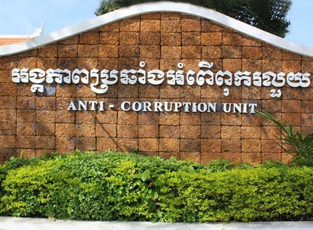 Un guide anti-corruption au Cambodge