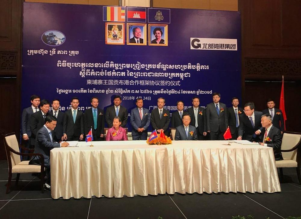 Accord Chine - Cambodge pour le port de Kampot