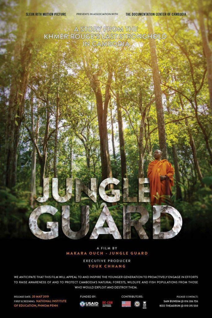 Jungle Guard
