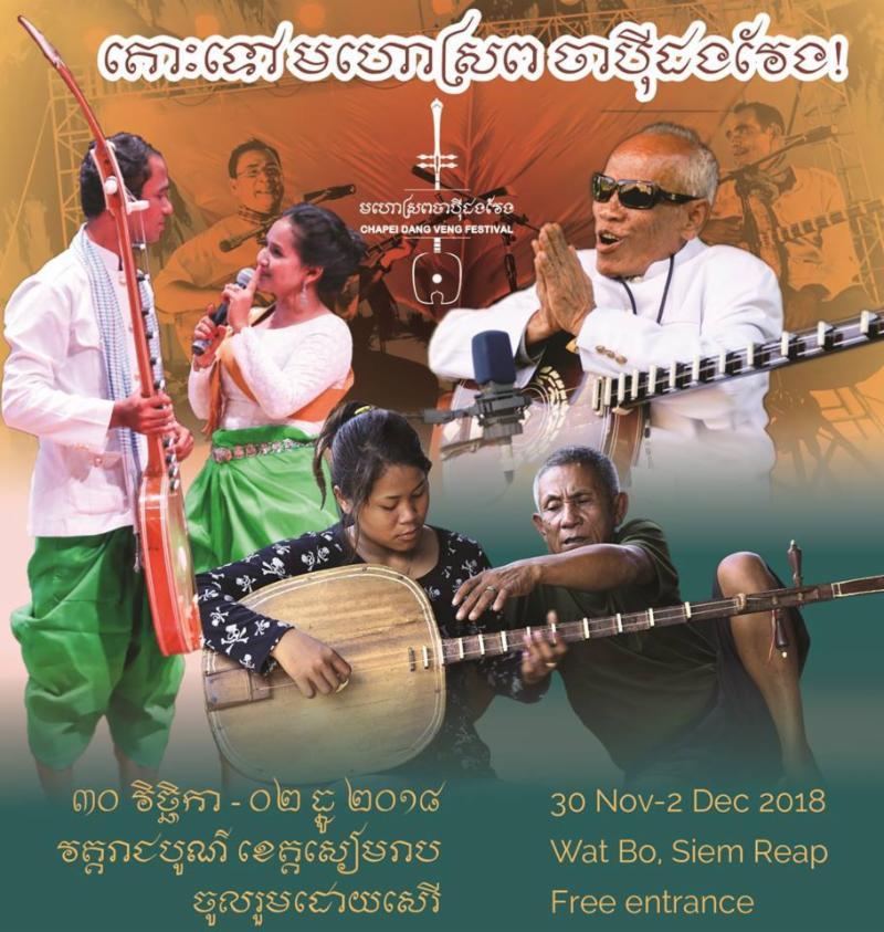 Arts - Tradition : Célébrer le Chapei Dang Veng à Siem Reap