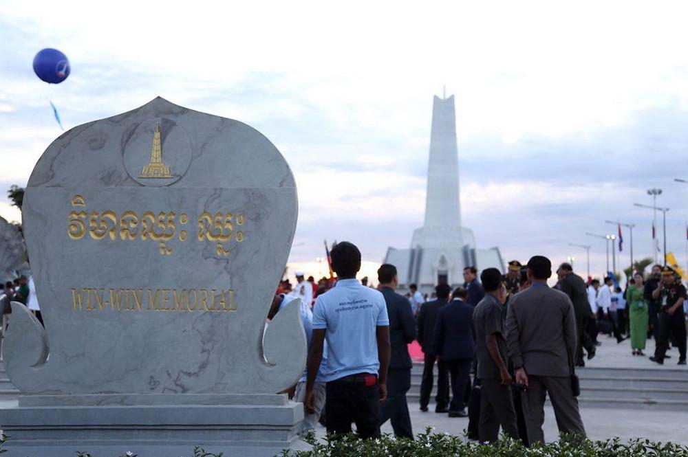 Chroy Changvar : Vingtième anniversaire de la fin de la guerre civile