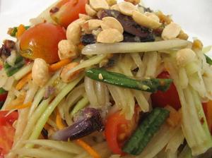 Gnoam lhong – salade de papaye verte épicée