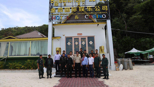 Fermeture officielle du Jin Ding Hotel and Casino