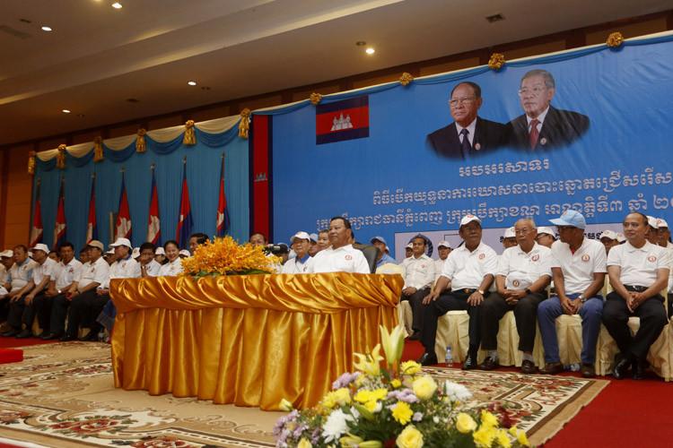 rassemblement à Koh Pich