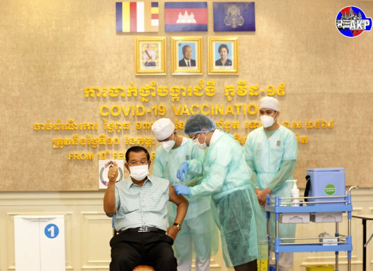 Premier ministre Hun Sen ce matin à l'hôpital Calmette