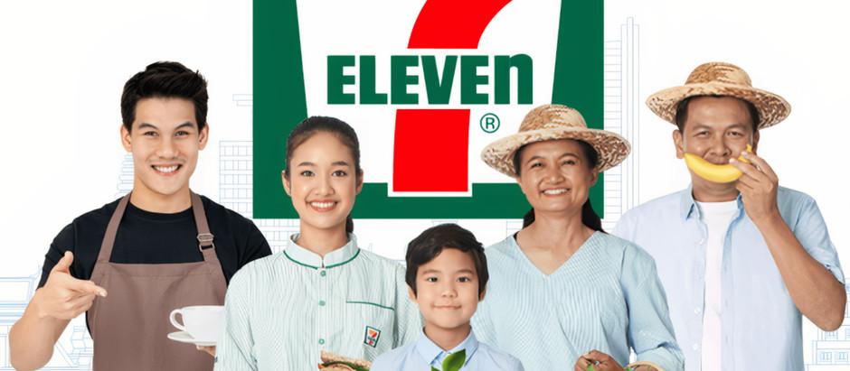 Économie & Commerce : 7-Eleven annonce l'ouverture tant attendue de son premier magasin au Cambodge