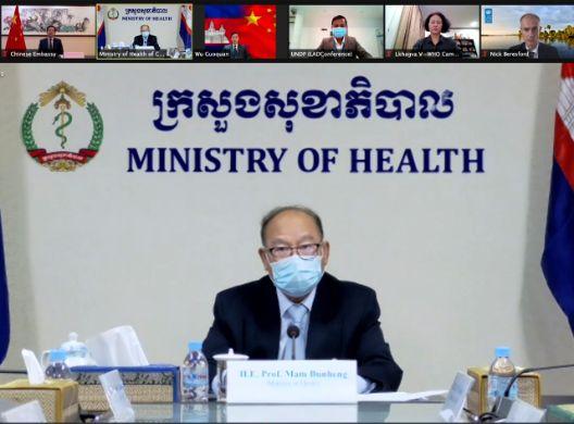 S.E. le professeur Mam Bunheng, ministre de la Santé