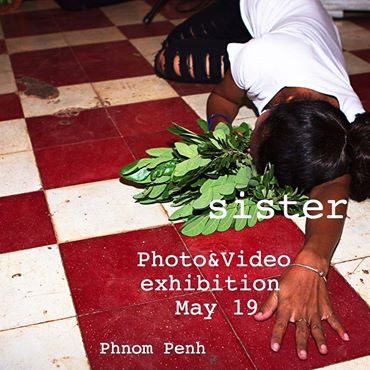 Exposition : Le Projet Sister