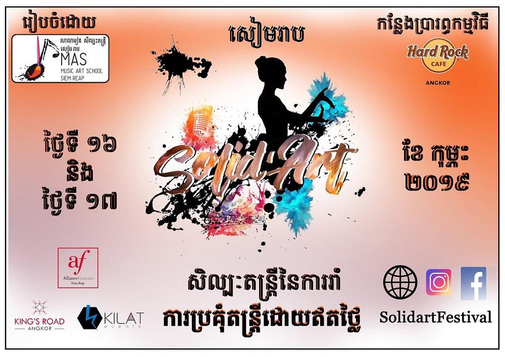 Siem Reap : un festival inédit pour une grande cause