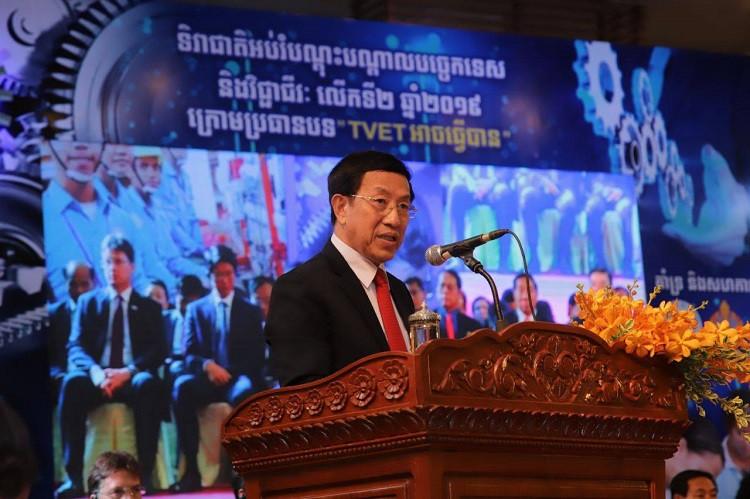 Le secrétaire d'Etat au Travail et à la Formation professionnelle, Pich Sophoan