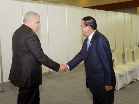 Ambassade du Cambodge en Egypte