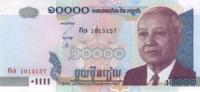 Le Riel, la monnaie nationale