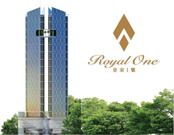 Protocole signé pour le projet OTK Royal One