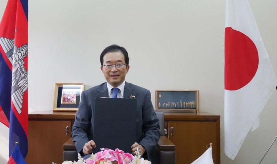 l'ambassadeur du Japon au Cambodge, S.E. Masahiro Mikami