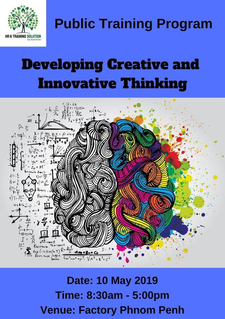 Formation sur le développement créatif et la pensée novatrice
