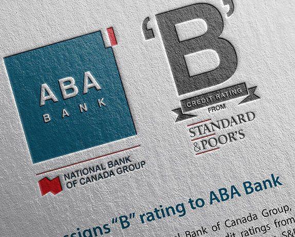 ABA devient la première banque étrangère détenue à 100 % par la Banque Nationale.