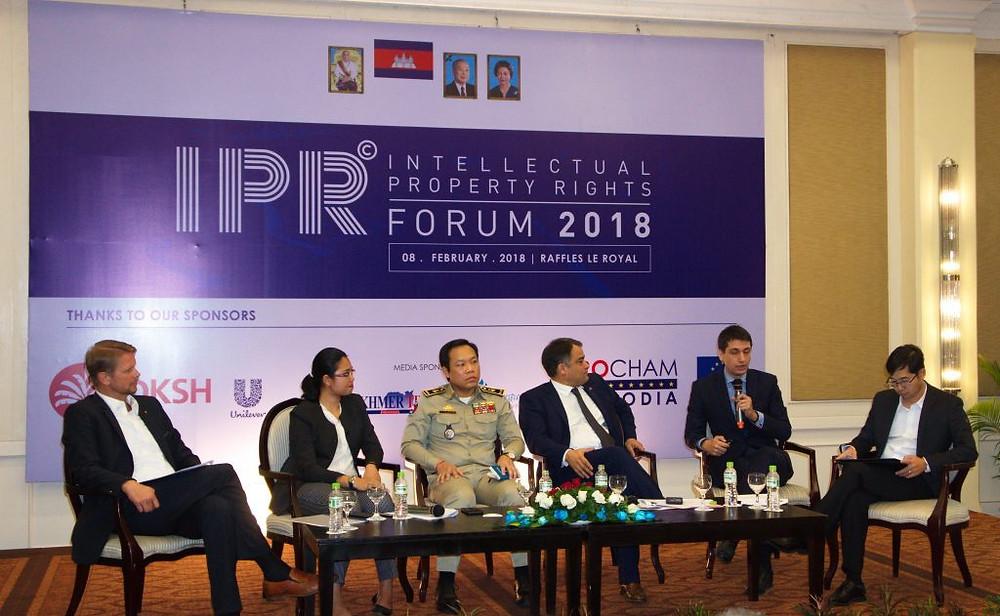 Premier forum sur les droits de la propriété intellectuelle organisé par Eurocham